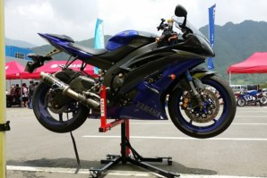 Yamaha R6 on abba Sky Lift